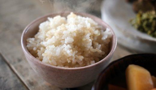 家族の主食を白米から玄米にして7ヶ月が経った今、分かったこと