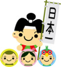 桃太郎公式サイト